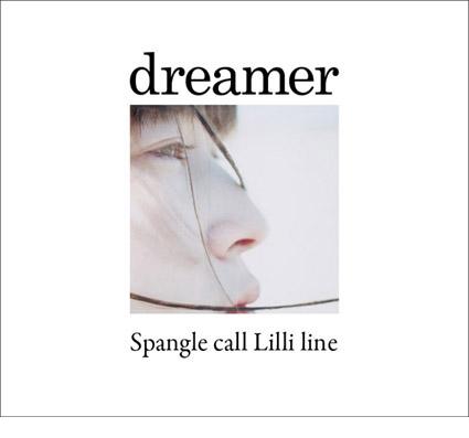 http://www.lilliline.com/scll_news/dreamer.jpg