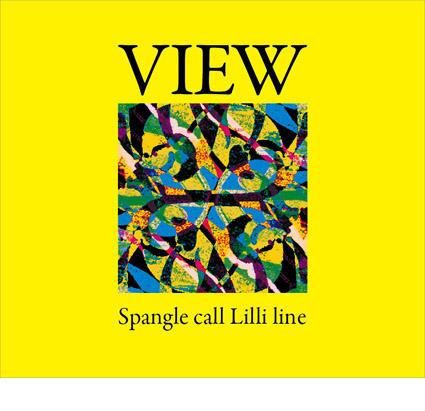 http://www.lilliline.com/scll_news/scll_view.jpg